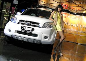 Daihatsu Terios White
