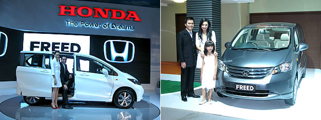Honda Freed. 6