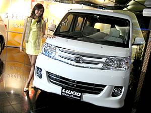 Daihatsu Luxio White